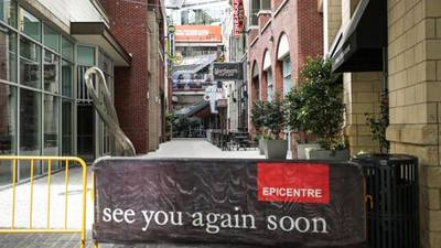 EpiCentre headed for foreclosure after owner misses several loan payments